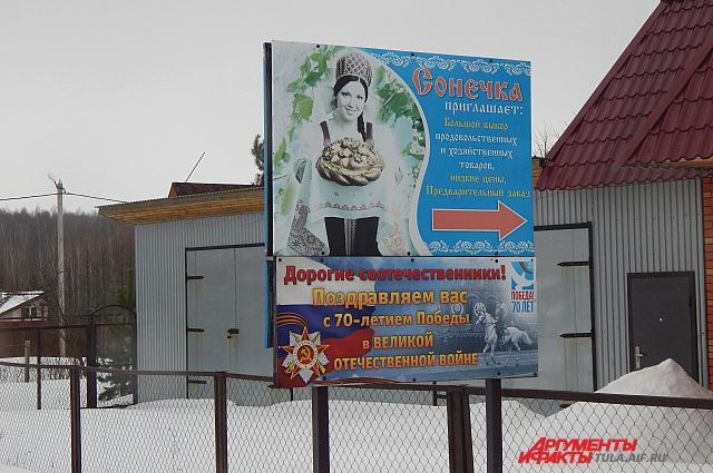 Сонинские курорты.