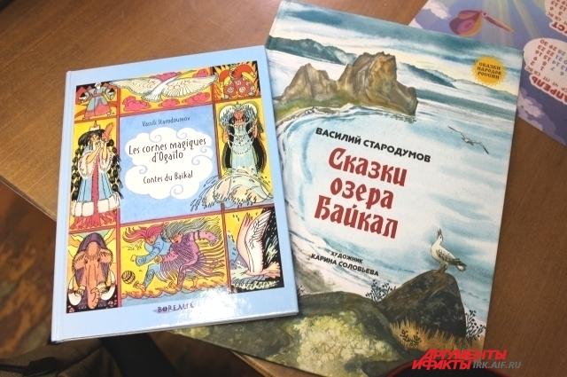 В детских библиотеках Иркутска можно найти книги на разных языках.