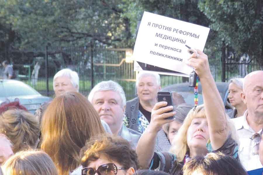 Против закрытия медучреждения на Гринёвке протестовали жители, но их не услышали.