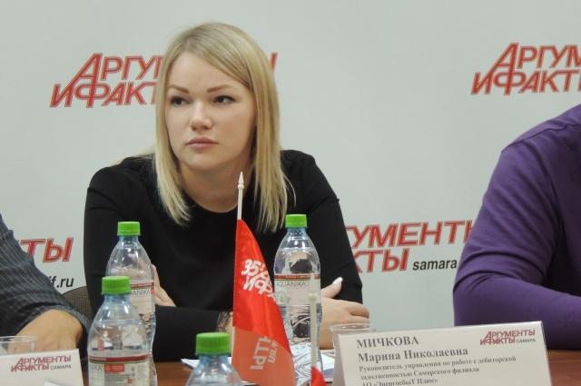 Руководитель управления по работе с дебиторской задолженностью Самарского филиала АО «ЭнергосбыТ Плюс» Марина Мичкова