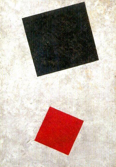 «Черный прямоугольник, красный квадрат».