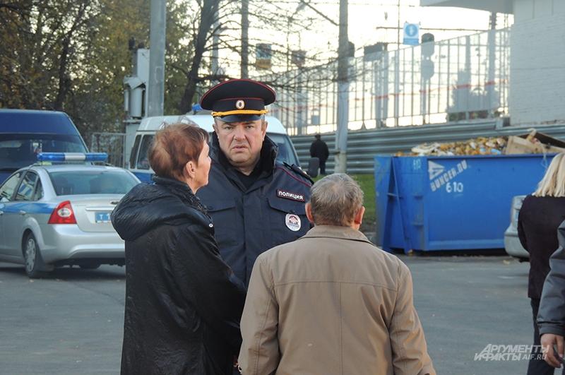 Полицейские активно общались с народом
