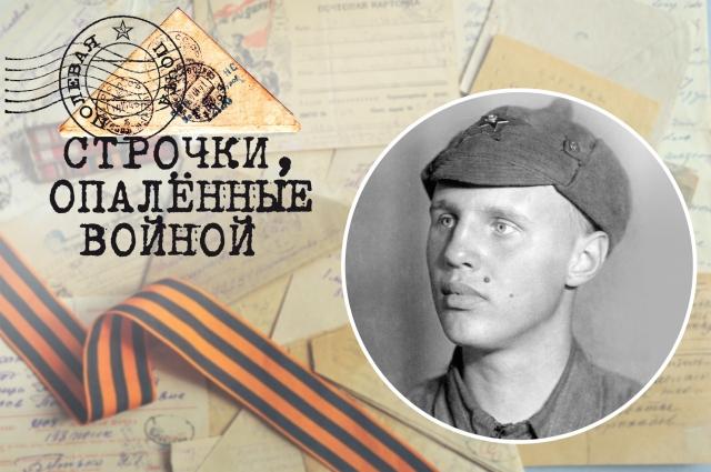Электрон Соловов не дожил до 19 лет.