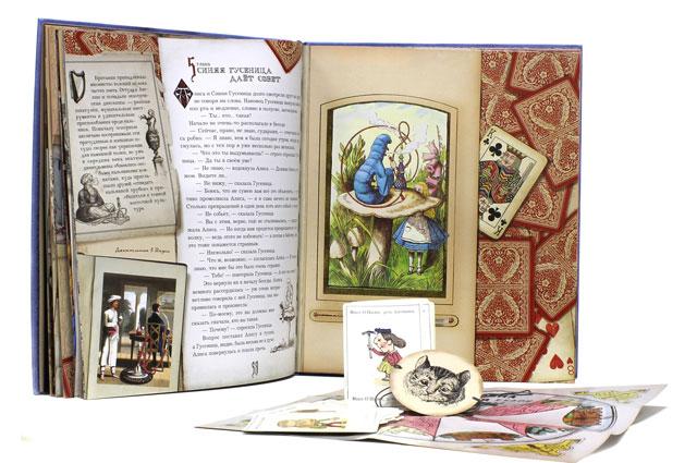 Подарочное издание Алиса в стране чудес