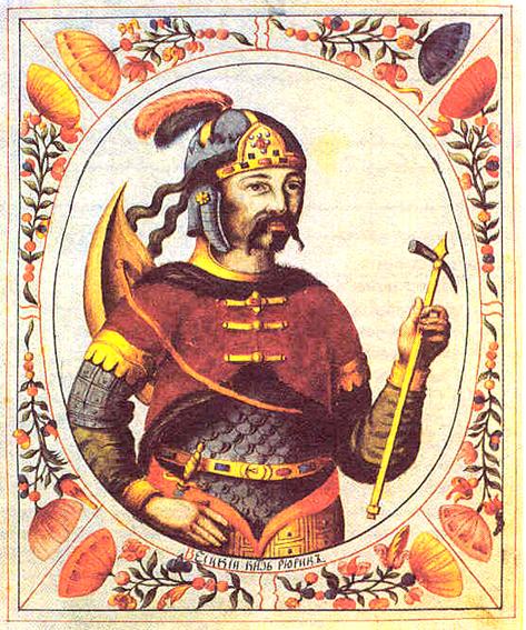 Рюрик (Миниатюра из Царского титулярника . XVII век)