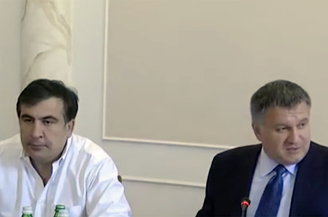 саакашвили, аваков