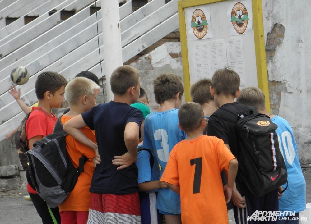 В перерывах между играми участники толпились у турнирной таблицы, подсчитывая очки и взвешивая свои шансы на победу.