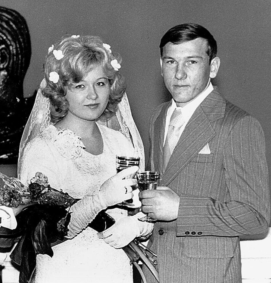 «Мы поженились в 1978 г.»
