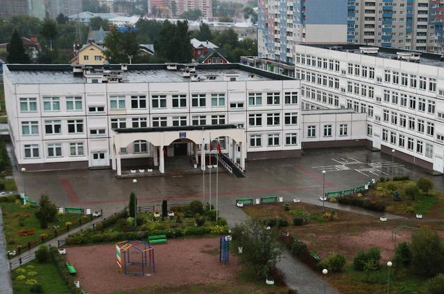 Здание школы №1 в Ивантеевке Московской области, где подросток открыл стрельбу.