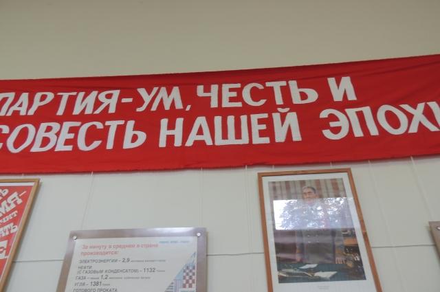 Выставка, СССР.