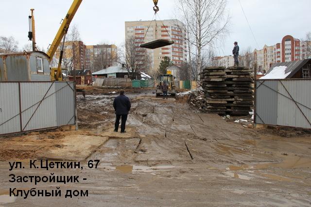 В случае отсутствия моечного оборудования на стройках предусмотрены штрафные санкции от 10 до 20 тысяч рублей на должностных лиц и от 100 до 200 тысяч рублей на юридических.