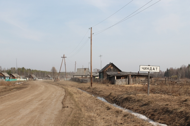 По данным последней переписи, в поселке Чиндат проживает 135 человек.