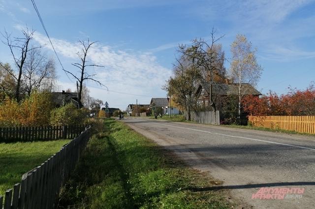 Село Повалихино.
