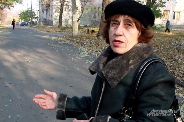 Татьяна Федоровна, жительница мкр Путиловка г.Донецка.
