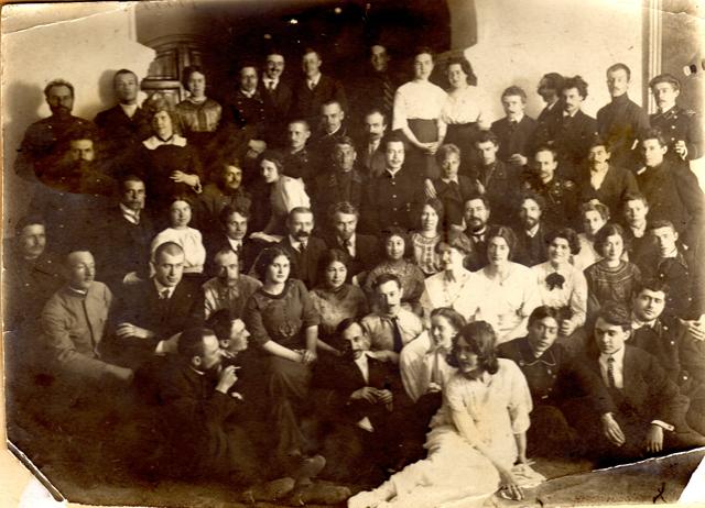 Фешинцы. 1913 г.