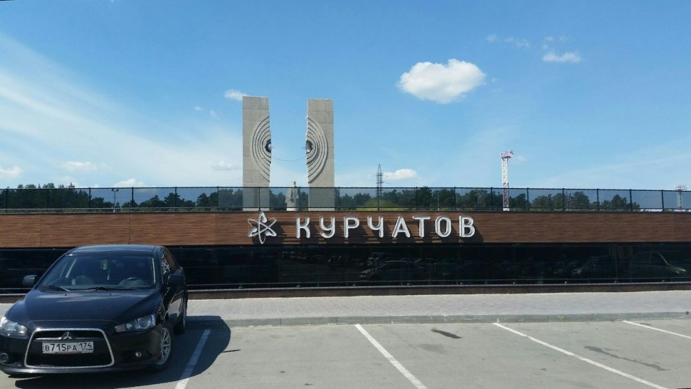Распоряжение губернатора Челябинской области о занижении торгового комплекса перед памятником Игорю Курчатову до сих пор не исполнено.