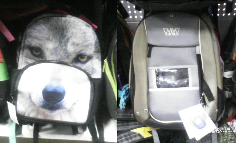 Рюкзак слева украшен
