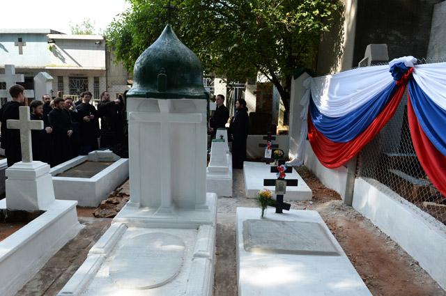 Русский участок кладбища города Асунсьона.