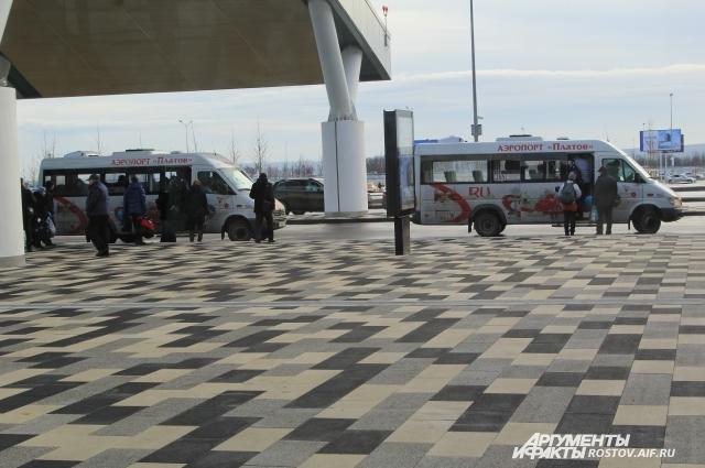 На маршрутке до Ростова можно доехать за 95 рублей.