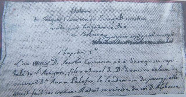 Первая страница рукописи Казановы