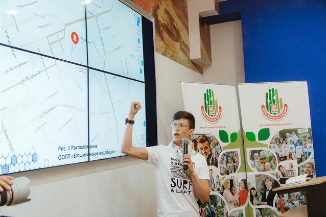 В первый день лагеря ребята защищали свои экологические проекты.