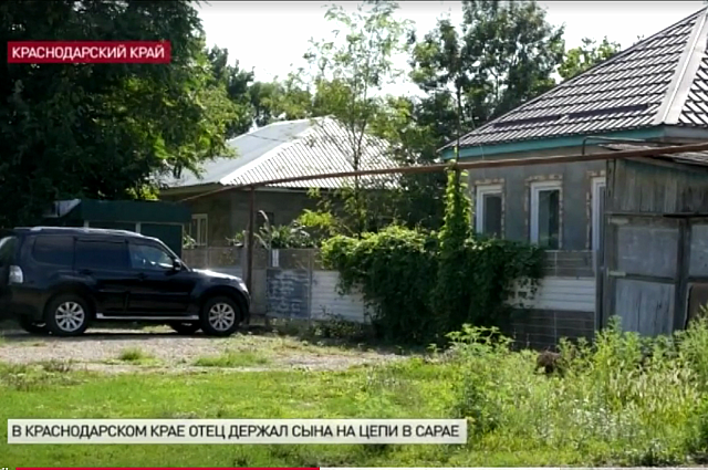 Дом в селе Великовечном, где проживало семейство.