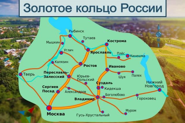 Примерно так будет выглядеть туристический маршрут