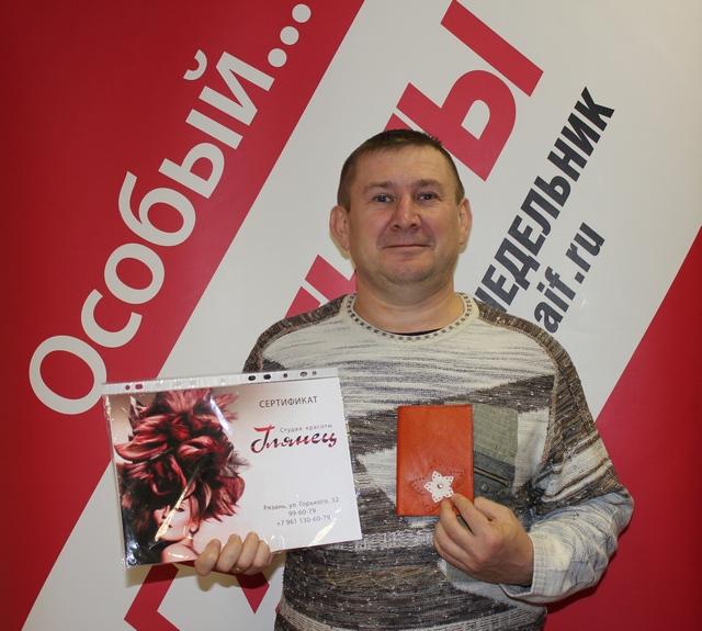 Александр Шерстобитов получает обложку на паспорт с цветком от кожевеной мастерской Татьяны Шолоховой.