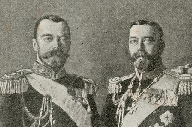 Император Николай II король Георг V.