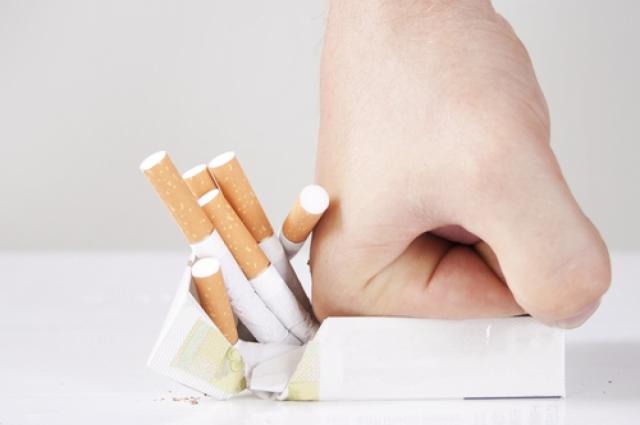 Бросить курить - хороший способ сэкономить!