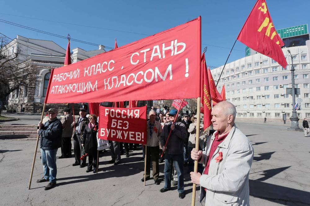 1 мая в Челябинске.
