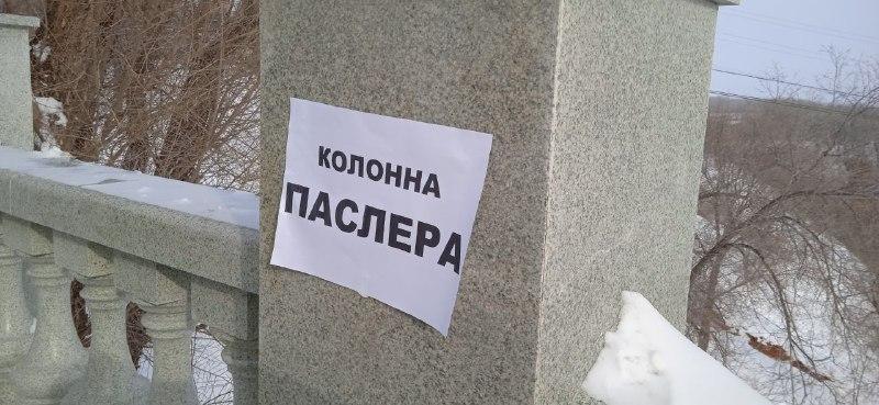 спуск к Уралу