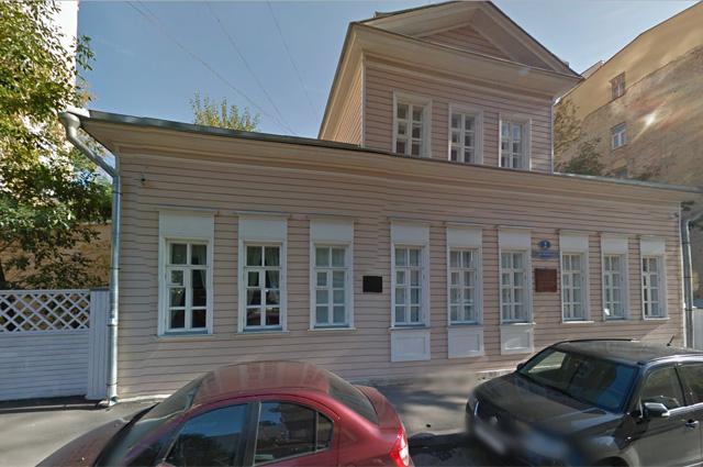 Дом-музей Лермонтова на Молчановке
