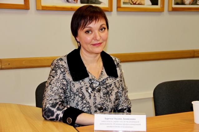 Оксана Заречук.