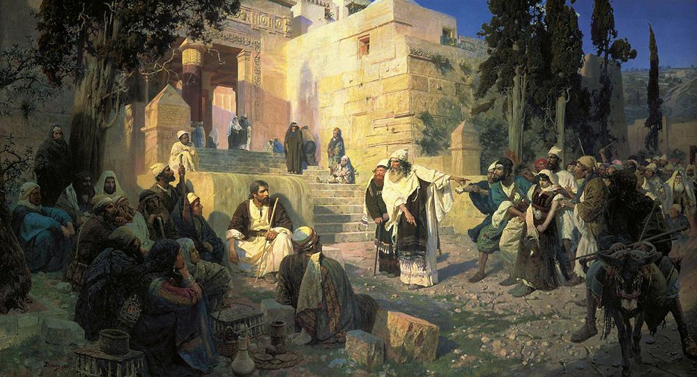 Василий Поленов «Христос и грешница» (1887)