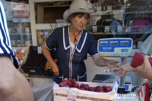 Сезон овощей и фруктов в разгаре.