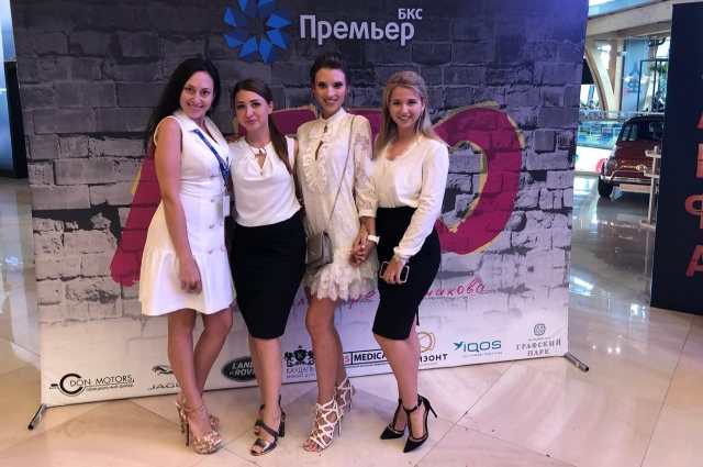 Аня (крайняя слева) была душой коллектива.