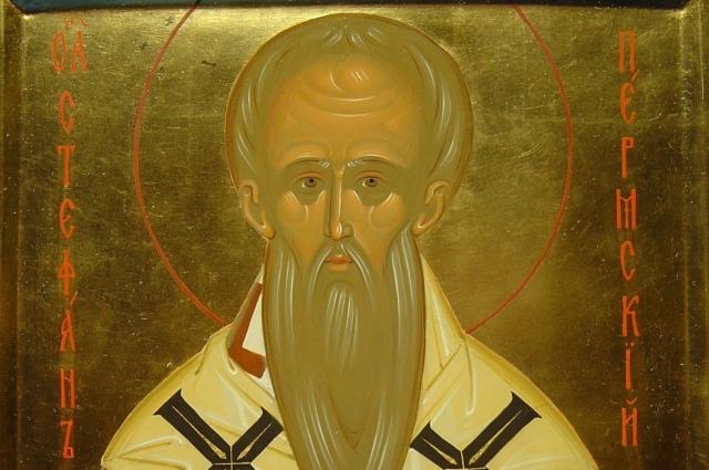 Святитель Стефан стал первым, кто начал крестить коми-зырян.