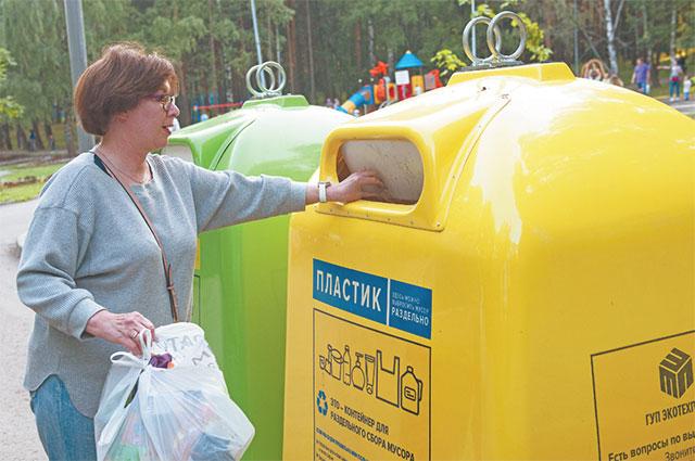 Экспериментальные бачки для раздельного сбора мусора в Котловке.