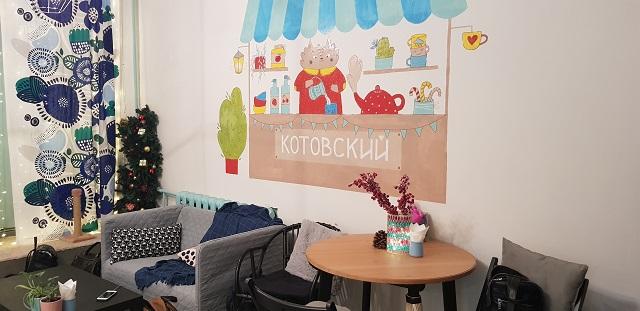 котокафе Котовский