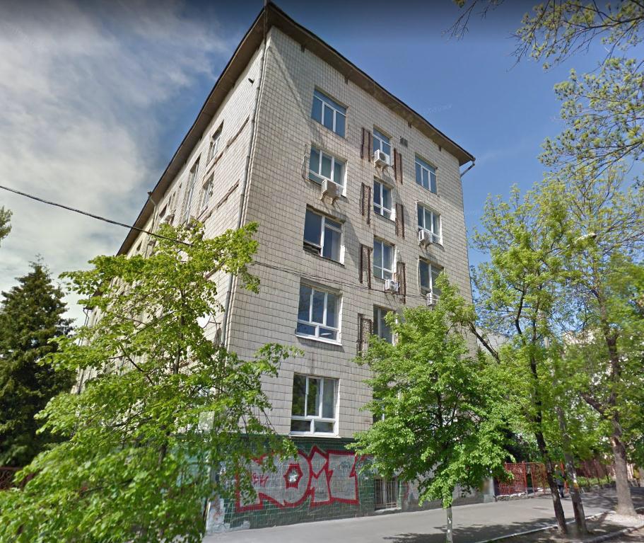 Центральная референс лаборатория в Киеве.