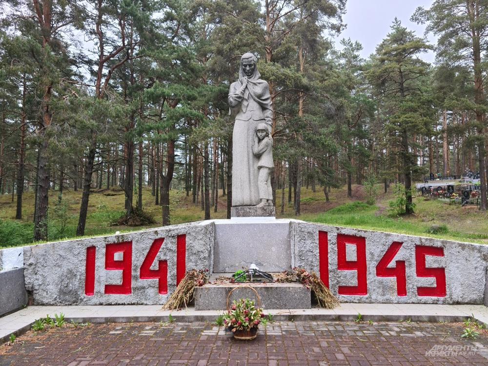 Памятник убитым на Великой Отечественной, в том числе эстонскими полицейскими.