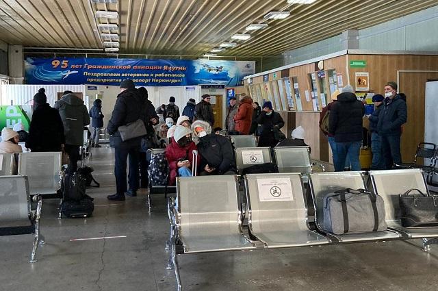 21 января авиакомпания «Якутия» отметила свое 18-летие.