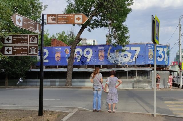 Банеры скрывают развалюхи на Пушкина.