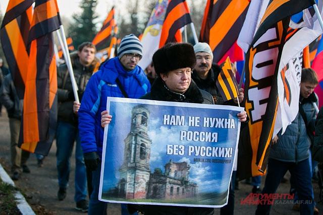 Крестный ход 4 ноября в Казани