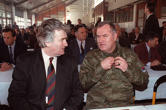 Радован Караджич и Ратко Младич.