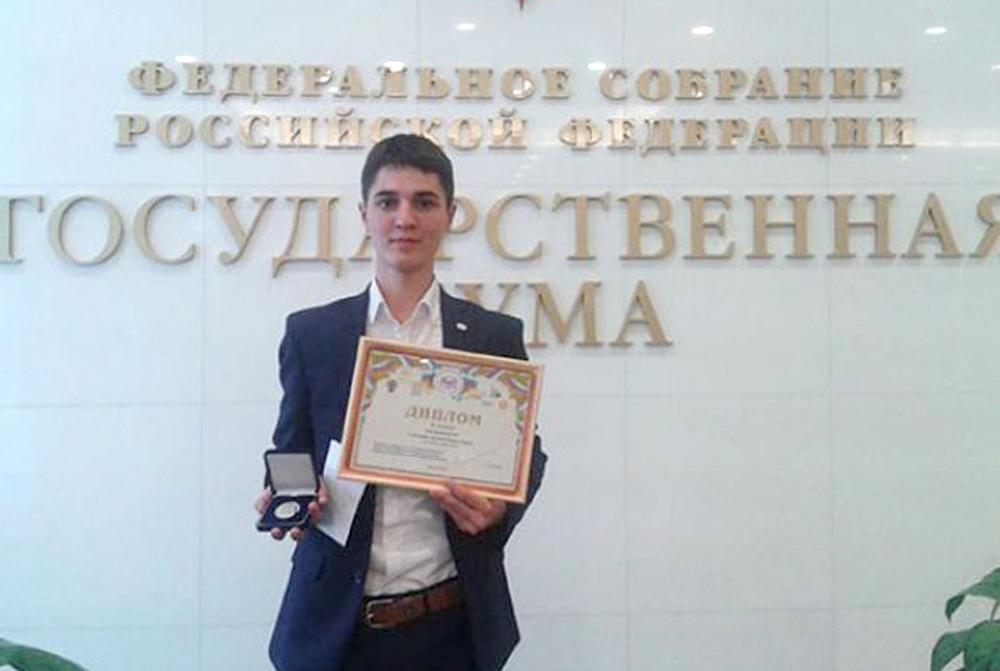 Артем Тойлыев.