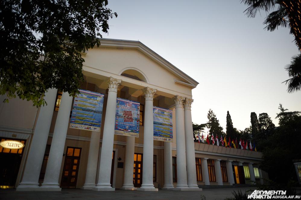 Ялтинский театр имени А. П. Чехова.