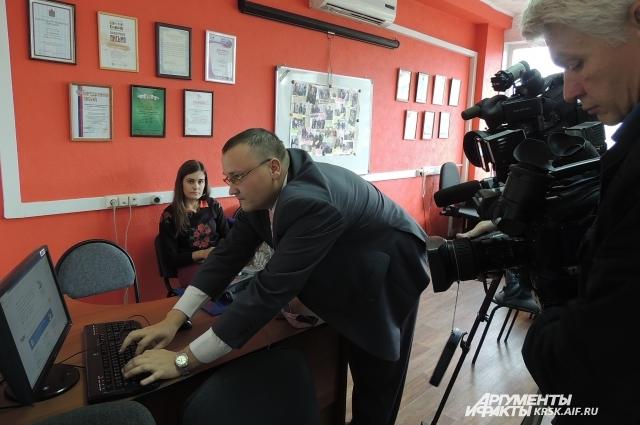 Презентация онлайн-сервиса прошла в пресс-центре