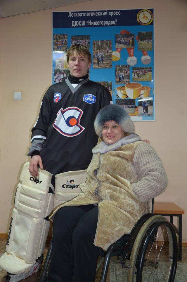 Анастисия Дружинина и ее сын Алексей.
